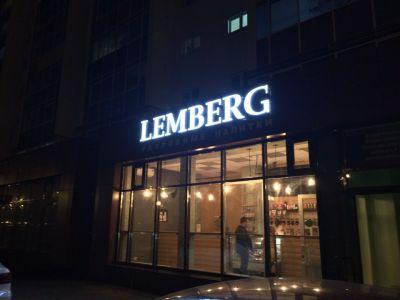 Световая вывеска LEMBERG