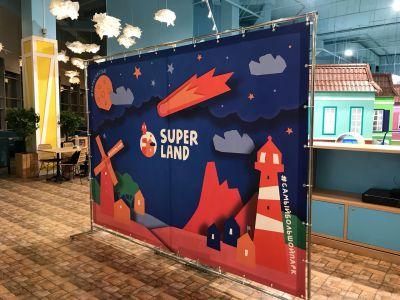 Фотозона прессвол для детского игрового центра Superland